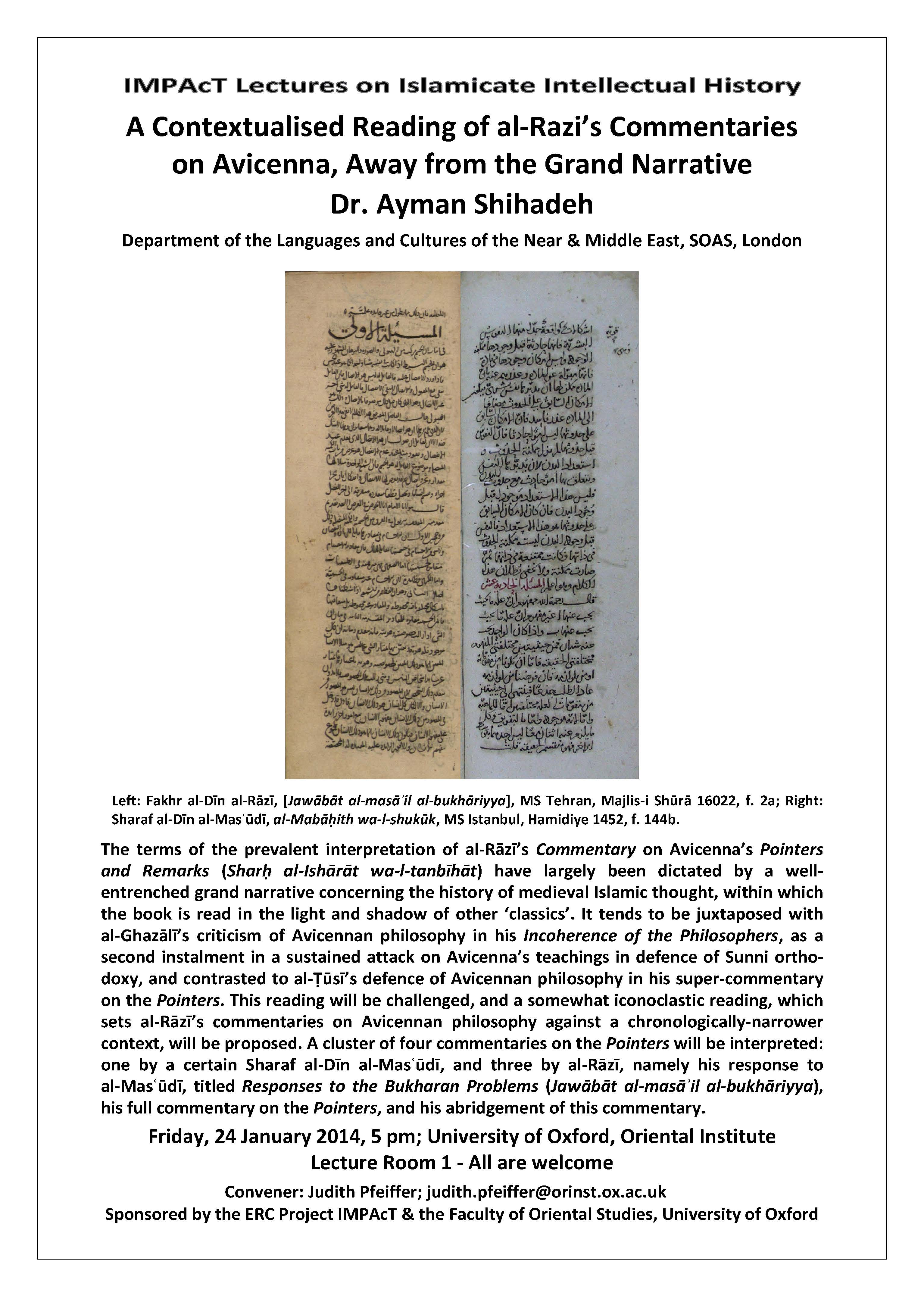 IMPAcT_Lecture_Series_Poster_Shihadeh